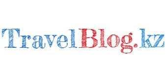 Travelblog.kz