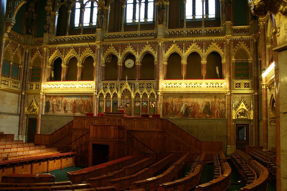 Парламент Венгрии
