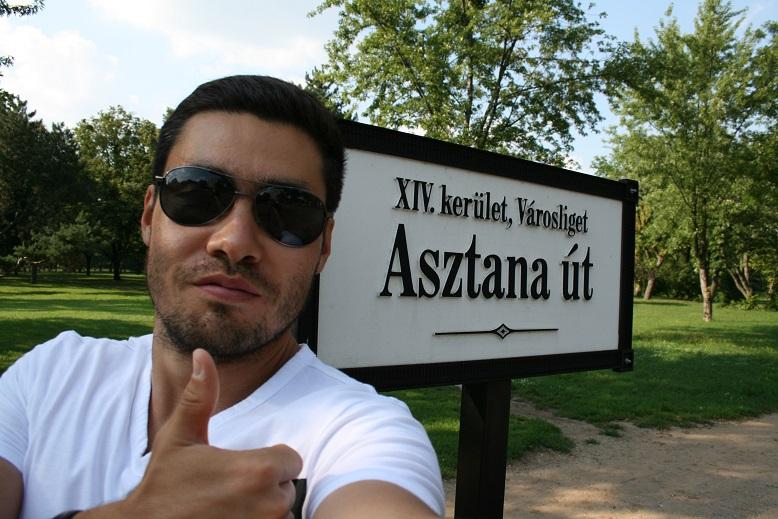 улица Астана в Будапеште