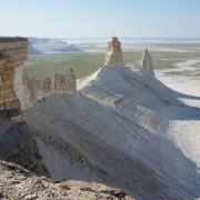 Amazing Kazakhstan