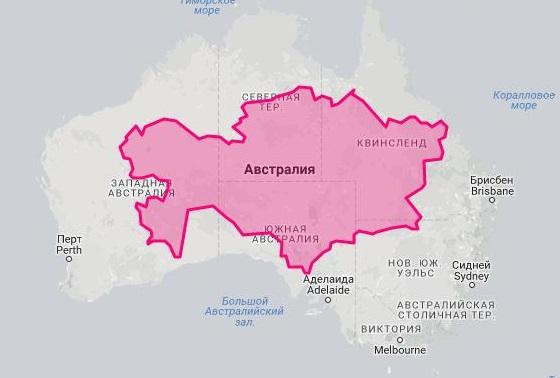 Площадь Казахстана и Австралии