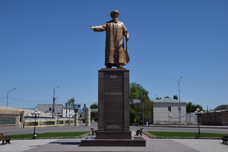 Памятник Жамбылу