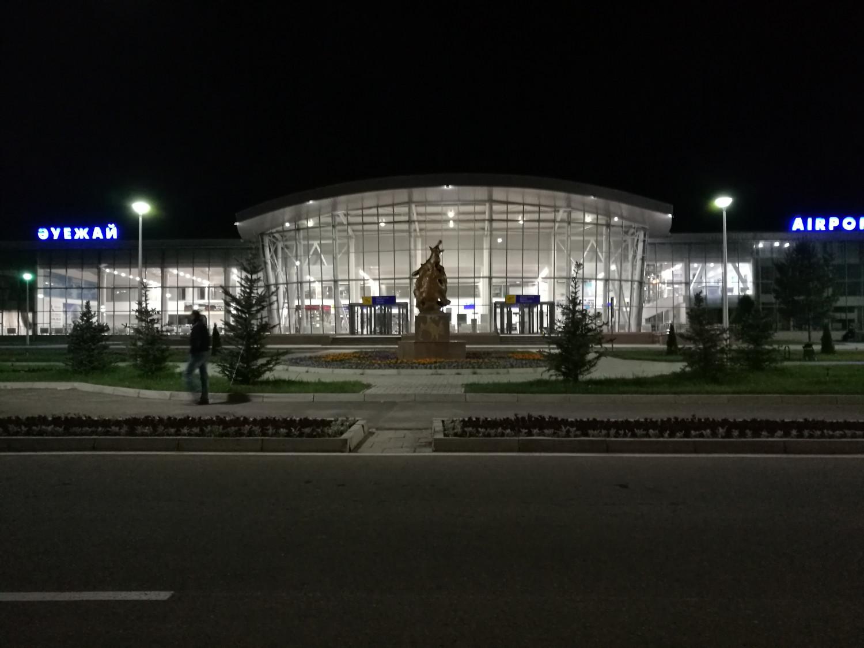 Аэропорт Тараза