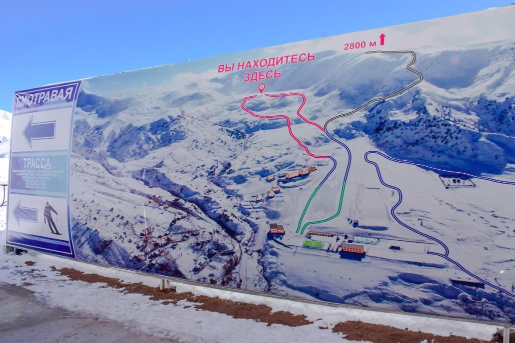 Горнолыжный курорт Таджикистан